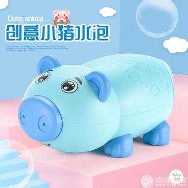 童意玩具厂【2020年新品】创意动物水泡