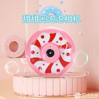鑫腾达玩具厂【2021年新品】甜甜圈泡泡相机