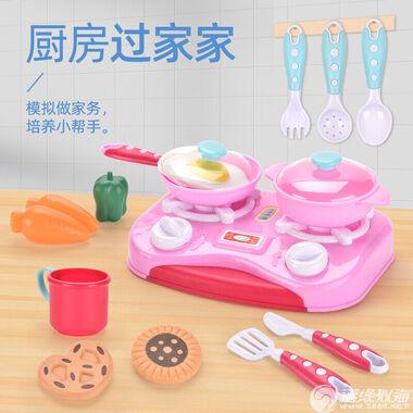 练盛达玩具厂【2021年新品】过家家实色厨具套装