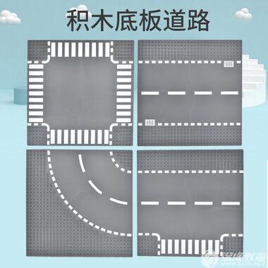 金嘉隆玩具厂【2021年新品】积木底板道路4片