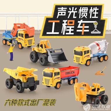 锦致玩具厂【2020年新品】声光惯性工程车