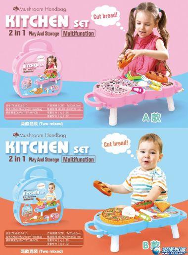 更多厨房玩具请加QQ973666881