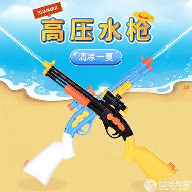 协同玩具厂【2020年新品】高压水枪