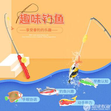 观球玩具厂【2020年新品】钓鱼板