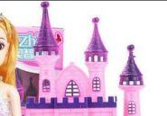 谁有这个城堡配件卖