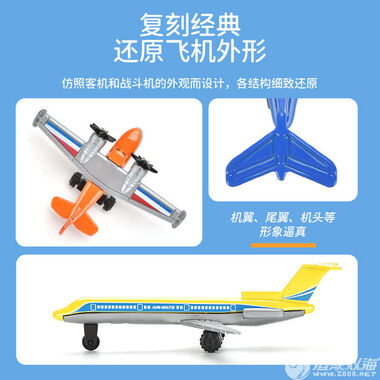 德嵩玩具厂【2021年新品】合金滑行飞机