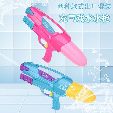 旭鼎玩具厂【2021年新品】水枪