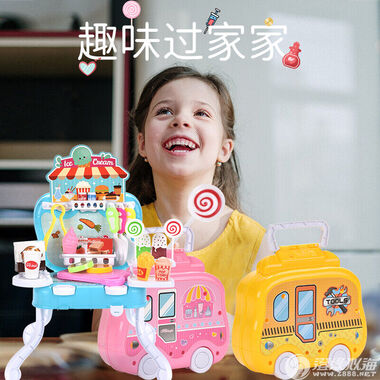 林克玩具厂【2020年新品】过家家玩具