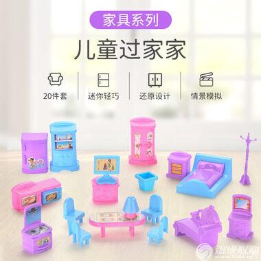 洪源玩具厂【2020年新品】儿童家具系列