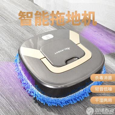 趣尚玩具厂【2020年新品】智能拖地机