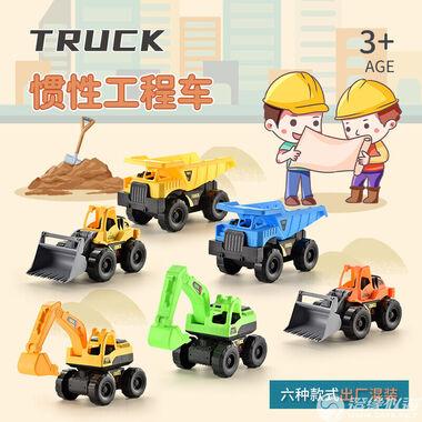 锦致玩具厂【2020年新品】惯性工程车