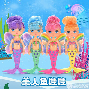 松标玩具厂【2020年新品】美人鱼娃娃