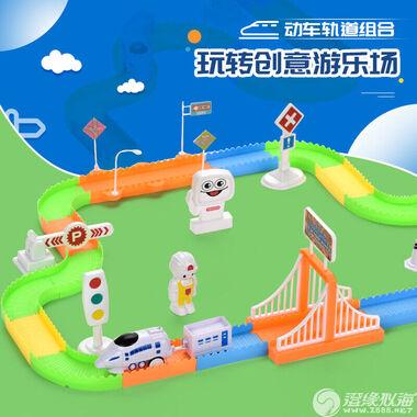 锦洽玩具厂【2020年新品】动车轨道组合