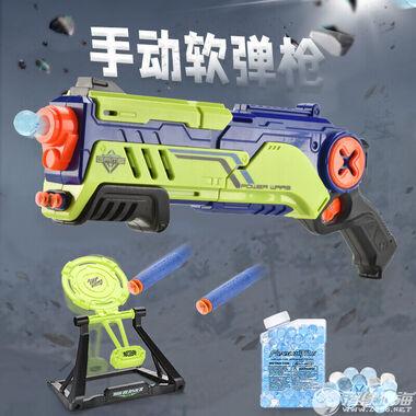维嘉希(维东)玩具厂【2021年新品】手动软弹枪