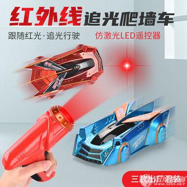 润龙玩具厂【2020年新品】红外线追光爬墙车