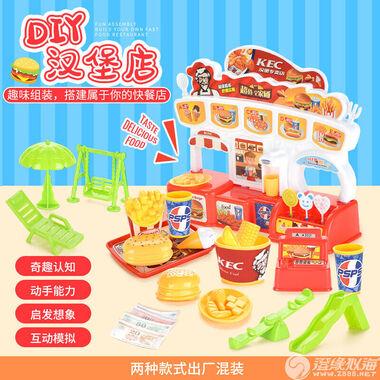 裕川玩具厂【2020年新品】DIY汉堡店